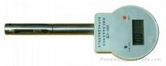 BXH-A型便攜式原油含水測定儀