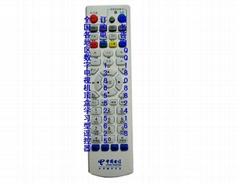 中國電信網絡機頂盒遙控器