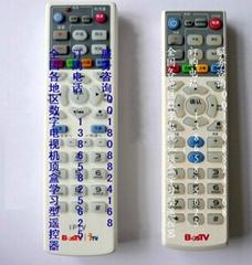 UT斯达康MC1088L 高清机顶盒遥控器
