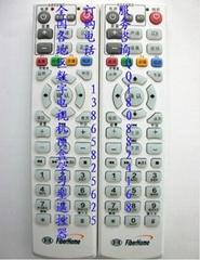 烽火HG600網絡遙控器