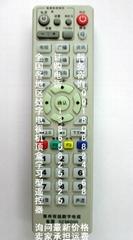 青州有线学习型遥控器