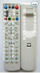 同洲百视通网络机顶盒遥控器