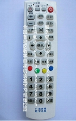 广州有线数字电视遥控器