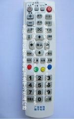 廣州有線數字電視遙控器