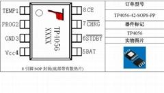 TP4056  1A线性充电IC