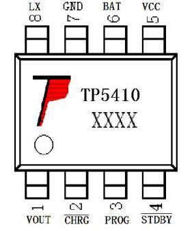 TP5410充电升压二合一芯片,内置1A 1