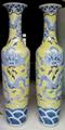 景德鎮陶瓷工藝品花瓶瓷瓶罐子 4