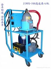 切削液離心式濾油機