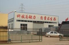 安平县运通金属网业有限公司
