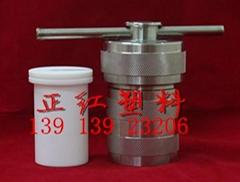 進口聚四氟乙烯內杯水熱反應釜50ml價格