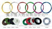 唐山普天電話電纜HYA53 HYA22 5