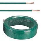 HYAT53通信電纜型號電纜 4