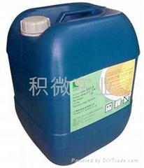 GVE淨味成膜助劑