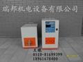 江阴瑞邦高频钎焊机