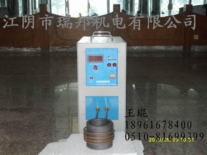 厂家直销高频炉高频电炉 1