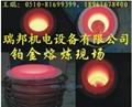 熔金炉熔银炉熔铜炉