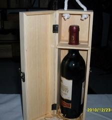 木制红酒盒