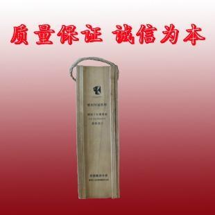 濟南紅酒木盒 1