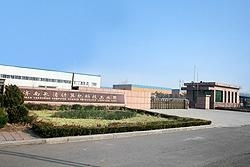 济南市长清计算机应用公司正门图片