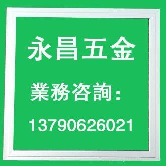 led面板灯铝框生产商—永昌五金 1