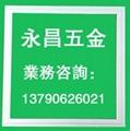 led面板灯铝框生产商—永昌五