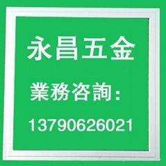 led面板灯铝框生产商—永昌五金
