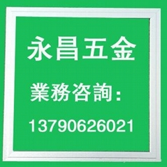 led面板燈鋁框生產商—永昌五金