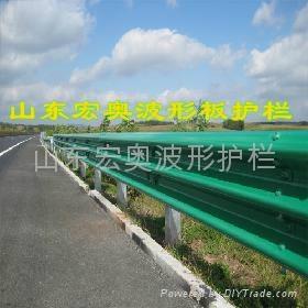高速公路防撞护栏 1