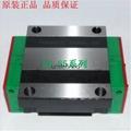 上銀HIWIN直線導軌-青島鵬誠達機電設備,18363936903 1