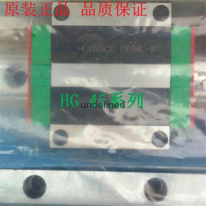 臺灣上銀HIWIN直線導軌一級代理商-青島鵬誠達機電設備 1