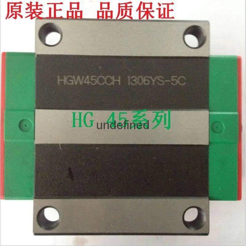 臺灣上銀HIWIN直線導軌一級代理商-青島鵬誠達機電設備 2