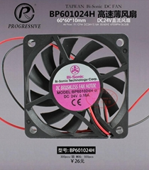 Bi-sonic百瑞高速薄風扇直流風機BP601024H長壽命
