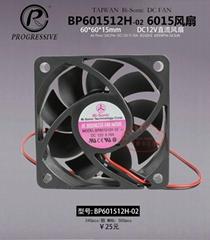 百瑞直流散熱風扇風機BP601512H-02雙滾珠長壽命