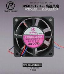 百瑞高速變頻器直流風扇風機BP602512H-03封閉孔