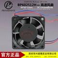 百瑞高速变频器直流风扇风机BP602512H-03封闭孔 3