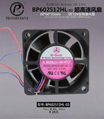 百瑞超高速变频器直流风扇风机BP602512HL-03低噪音