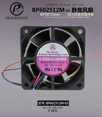 百瑞静音变频器直流风扇风机BP602512M-03双滚珠耐用