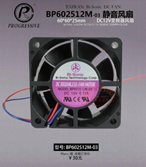 百瑞靜音變頻器直流風扇風機BP602512M-03雙滾珠耐用