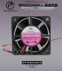 百瑞高速變頻器直流風扇風機BP602524HH-03封閉孔