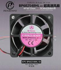 百瑞超高速变频器直流风扇风机BP602548HL-03双滚珠