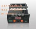 MAM-B系列电动机智能保护器