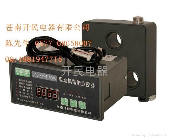 JDB-KM+ 系列电机保护器 B型 1