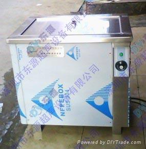 五金行业超声波清洗机  1