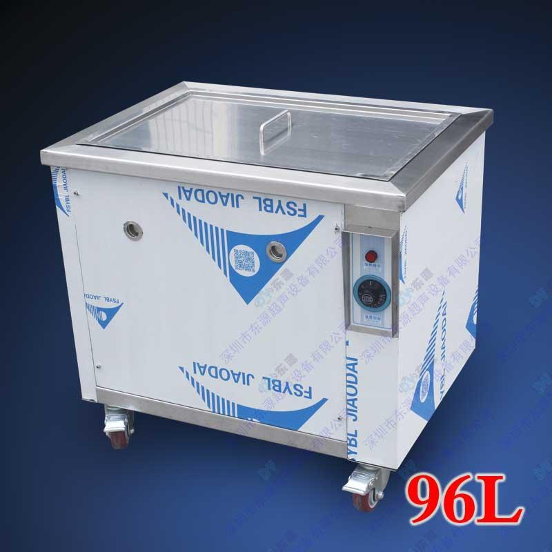 五金冲压件除油超声波清洗机 2