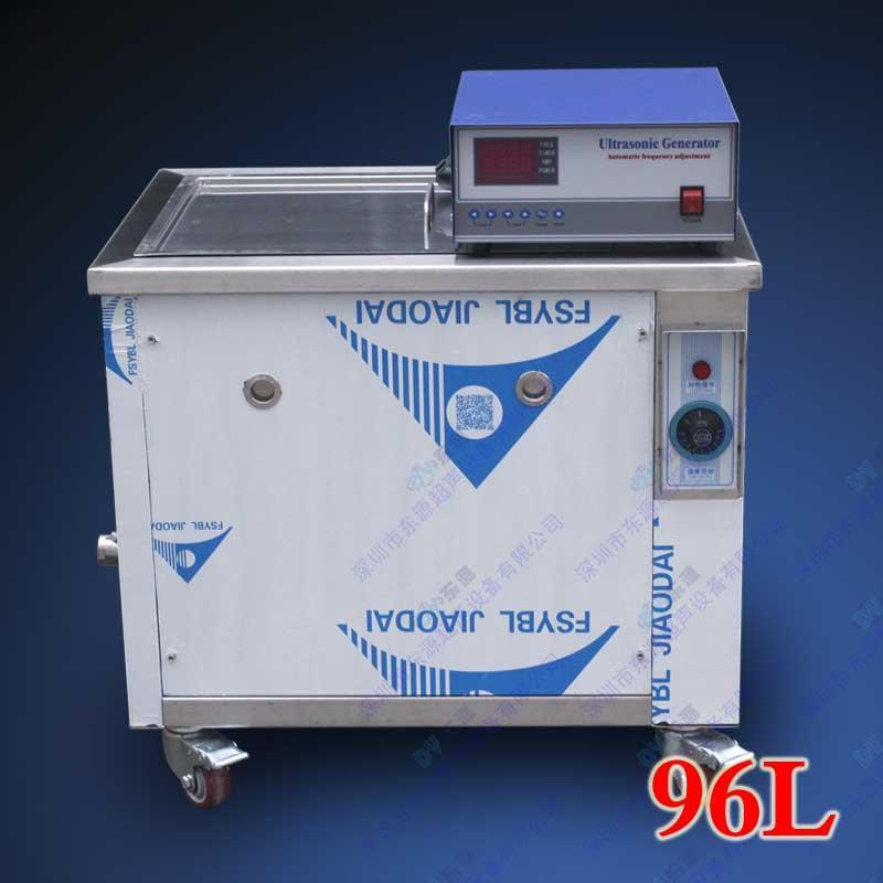 五金冲压件除油超声波清洗机 3
