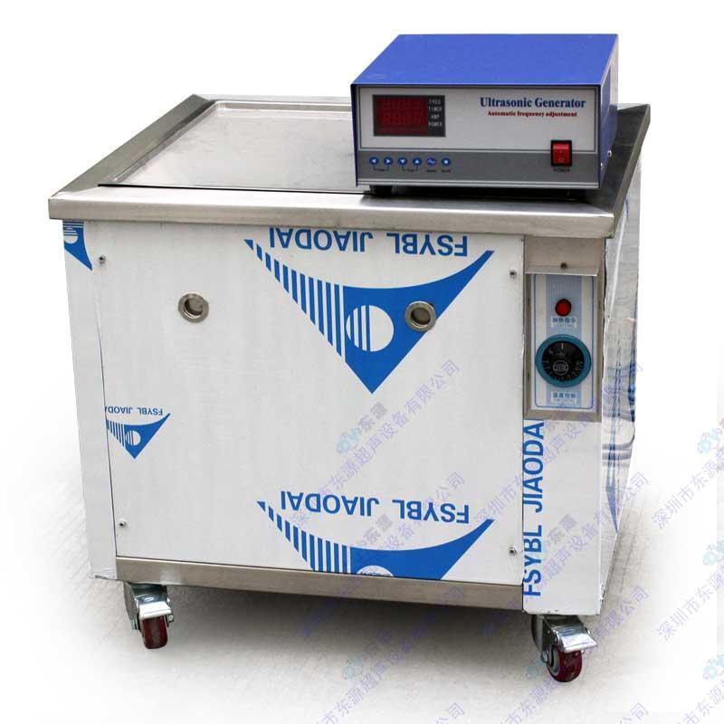 循环过滤超声波清洗机去除抛光蜡 1