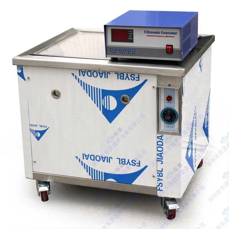 循环过滤超声波清洗机去除抛光蜡 3