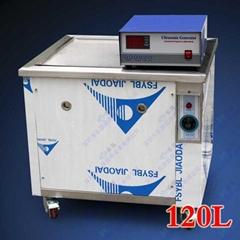 电感磁芯超声波清洗机