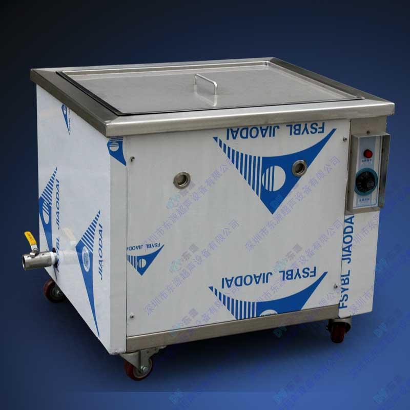 电感磁芯超声波清洗机 3