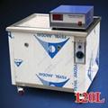 电感磁芯超声波清洗机 4